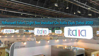 //a2.leadongcdn.com/cloud/jlBpjKpkRiiSkiornnloi/Adhaiwell-Fabric-Light-Box-Installed-On-Italia-Expo-Dubai.jpg