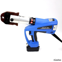 Battery Powered Plumbing Tool BZ-1550 for Pressing Copper Fittings