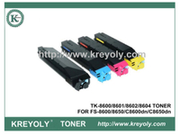 TK-8600/8601/8602/8604 COLOR TONER FOR FS-8600/8650/C8600dn/C8650dn
