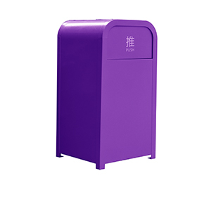 Outdoor Park Garbage Bin with Metal