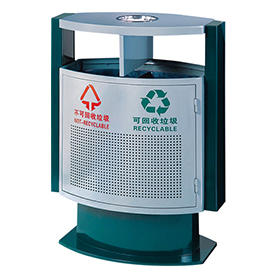 Recycling container with iron coated HW-69