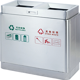 Open top Outdoor waste can with stainless steel HW-90