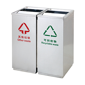Push and swing tops waste can HW-93