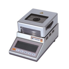 DSH20-A Drying Method Moisture Analyzer