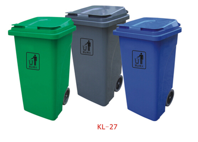 240L Solid Garbage Can with Plastic Material (KL-27)