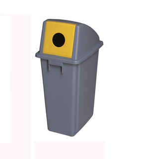 (60L)Plastic Waste Bin for Outdoor Remove Use (KL-004)