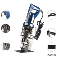 Electric Hole Punch Tool MHP-20 Range From 6.5-20.5mm for Kinds of Sheet