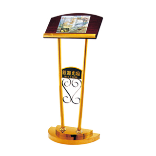 Menu Stand for Restaurant (ZP-76)