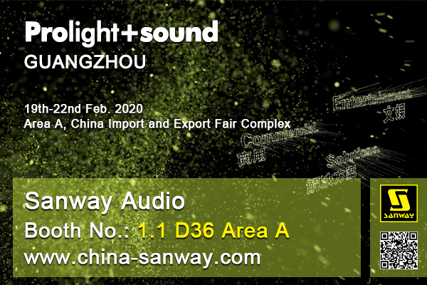 Pameran Guangzhou Prolight And Sound 2020