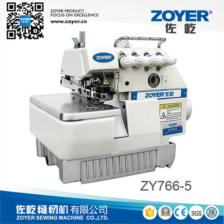 ZY766-5 Zoyer 5-thread super high speed overlock sewing machine