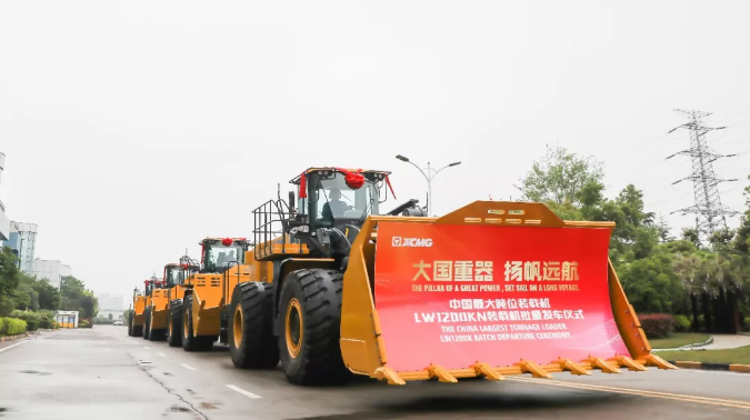 SHANTUI Wheel Loader for Oversea Market