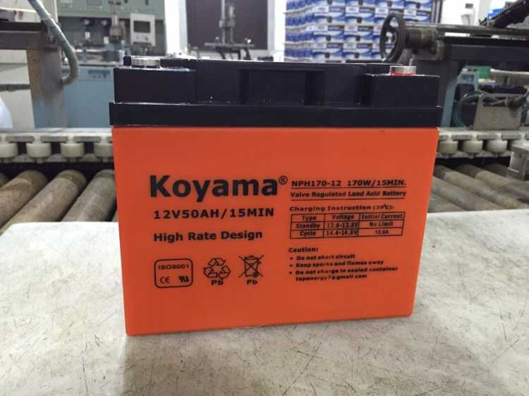 High Rate Gel Battery