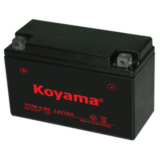 Yt7b-4 Sealed Maintenance Free Battery 12V SMF Powersport Motorcycles Scooters Atvs