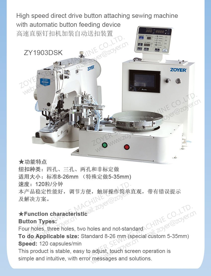ZY1900-ZOYER-bar-tacking-sewing-machine套结机-详情页_05