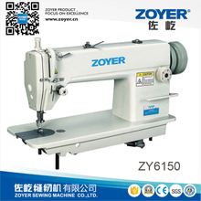ZY6150 zoyer high speed lockstitch industrial sewing machine