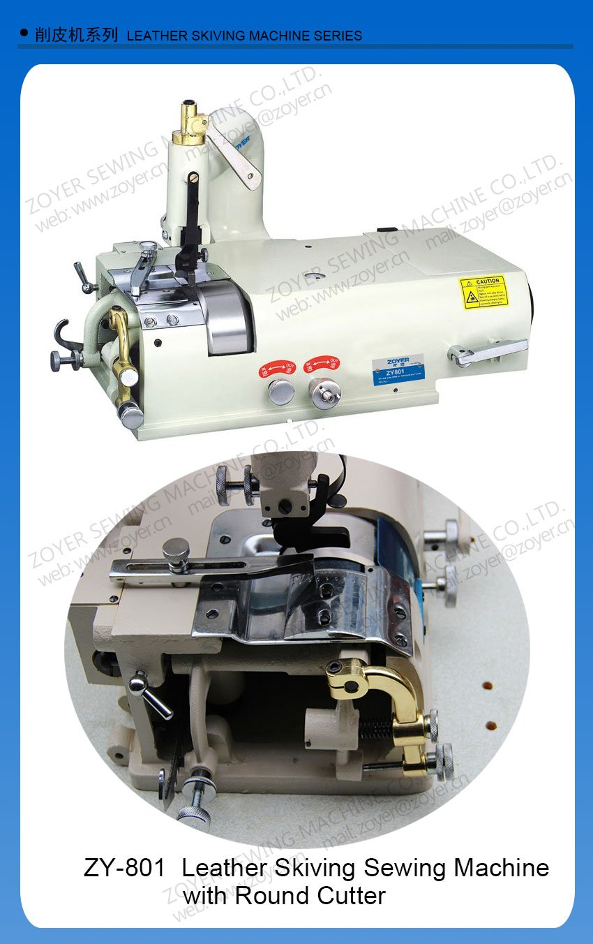 ZY801-ZOYER-leather-skiving-sewing-machine-削皮机详情页_01