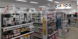Japan Cando brand store project 1800m2 two floors 2016-07