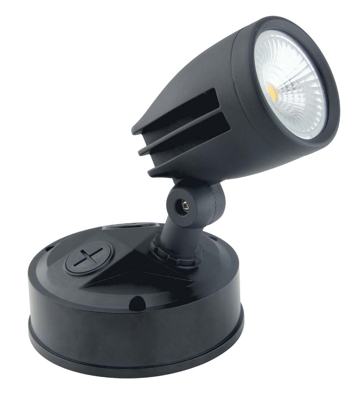 SINGLE HEAD SECURITY LIGHT