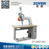ZY-HA01AH Hot air seam sealing machine (single face)