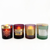 New Arrival Snow Pattern Glass Candle Jars Laser Engraving for Home Decoration