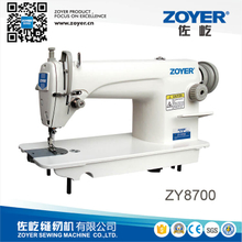 ZY8700 zoyer high speed lockstitch industrial sewing machine
