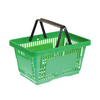 21L Double Handle Shopping Basket B-11