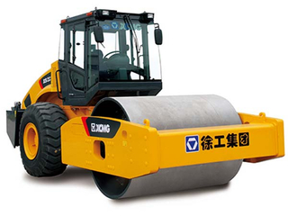XCMG XS223J Single Drum Vibratory soil compactor for sale
