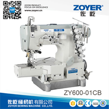 ZY600-01CB Zoyer small flat bed high speed interlock sewing machine