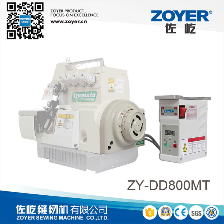 ZY-DD800MT Zoyer Save Power Energy Saving Direct Driver Sewing Motor (DSV-01-M800)