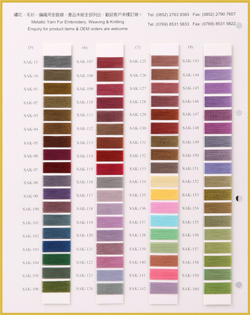 Sakura Brand Metallic Thread Color Card with 592 Colors in Stock