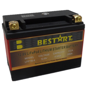 12.8V 4ah LiFePO4 Lithium Starter battery LFP7B-4