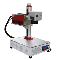 JPT 3W UV laser marking machine