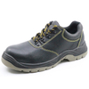 China cheap leather steel toe cap industrial safety shoes for labor