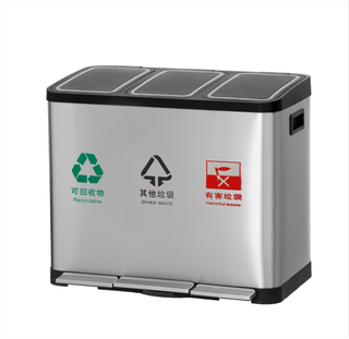3in1 Classified Padel Trash Can with 9Liter x3pcs