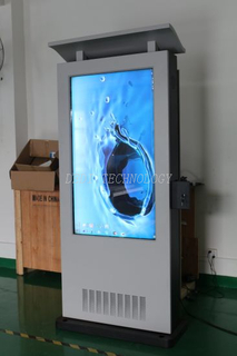 55inch Outdoor LCD Kiosk