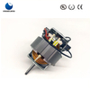 U70 series universal motor for mixer /grinder/blender
