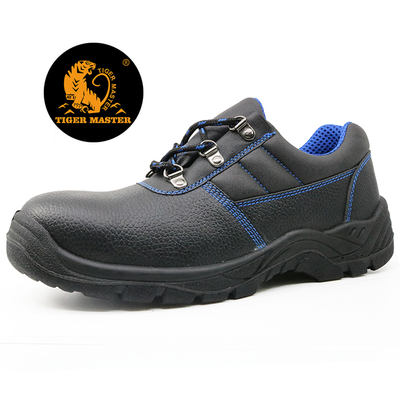 5072 Low ankle oil resistant steel toe cap safety work shoes steel toe cap