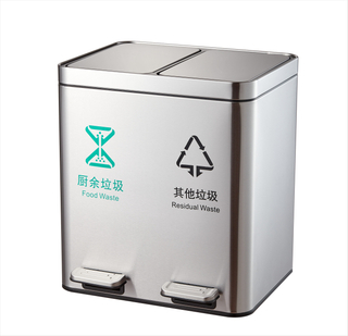 2in1 Rectangle Padel Trash Can with 10Liter and 14Liter