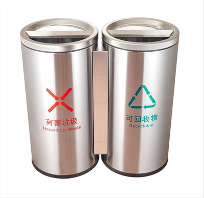 2in1 Rounded Stainless Steel Gabage bin with Half Opening
