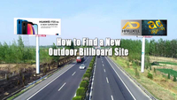 //a2.leadongcdn.com/cloud/lrBqjKpkRioSprmmrmjp/How-to-Find-a-New-Outdoor-Unipole-Billboard-Site.jpg
