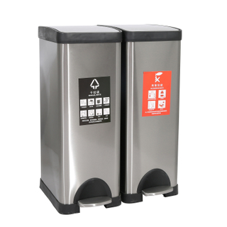 2in1 Padel Waste Bin with 30Liter x2pcs (KL-6130)