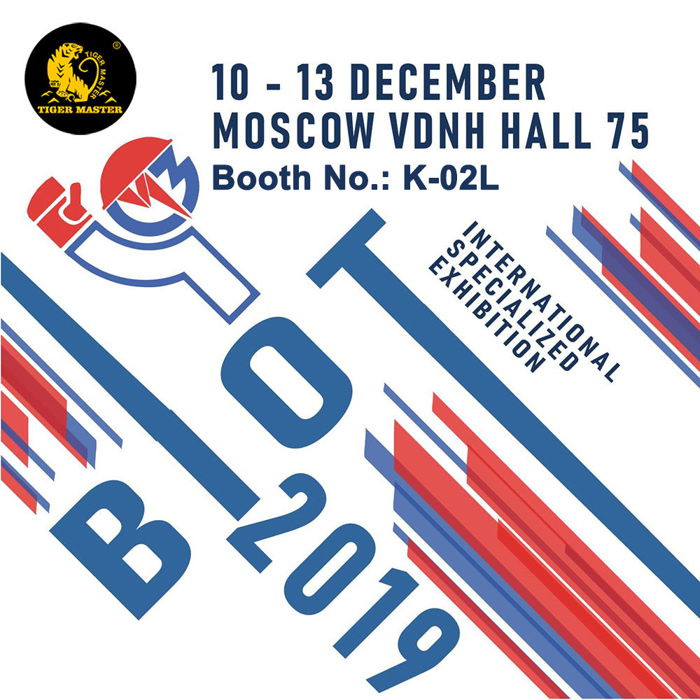 Welcome to visit 2019 BIOT exhibition in russia--booth is K-02L