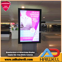 Mupi LED Scroll Digital Signs
