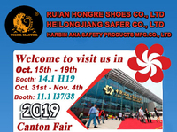 Welcome to visit our safety shoes boots in 126th Canton Fair.