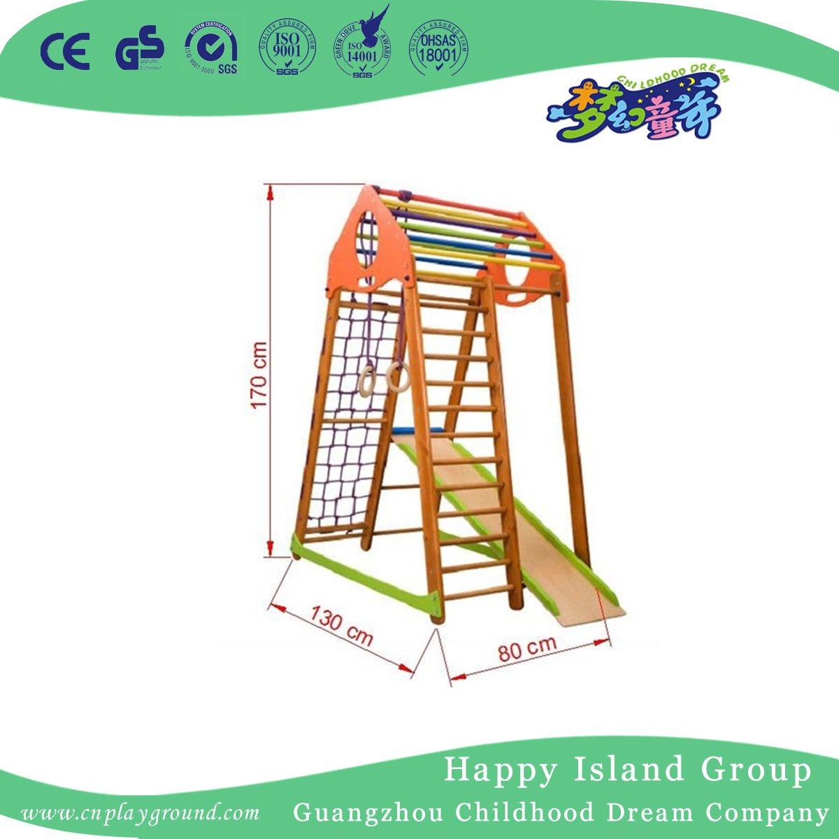 Small Training Equipment Climbing Frames Playground for Toddlers ...
