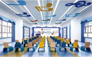 School Blue Theme Modern Whole Solution for Children