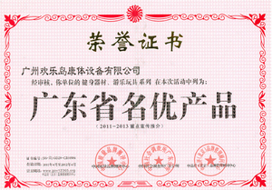Guangdong-Famous-Quality-Products