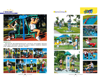 America-Outdoor-fitness