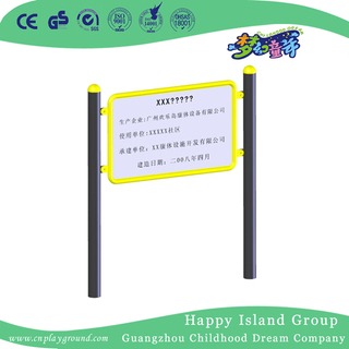 Outdoor Public Instruction Board For Park Fitness Equipment (HD-13002)