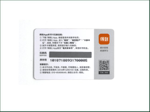Specific Information Protecting PIN Number Scratch Panel PVC Cards